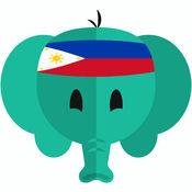 自由他加禄语短语手册 -  他加禄语翻译 - 轻松游菲律宾 1.