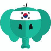 韩语学习 - 免费...