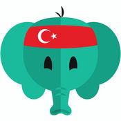 免费学习土耳其语  1.2.0