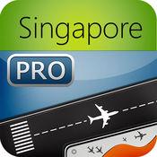 新加坡樟宜机场+航班跟踪HD虎航空公司胜安航空捷星亚洲航