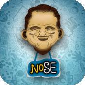 没鼻子 1