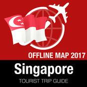 新加坡 旅游指南+离线地图 1.8