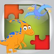 惊人的恐龙七巧板 1