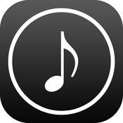铃声 - 下载免费铃声制作,创造你的声调