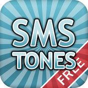 iPhone短信铃声无 - 短信声音 2.1.1