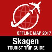 斯卡恩 旅游指南...
