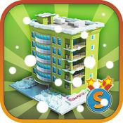 City Island: Winter Edition - 在这座岛上建造一个美丽的