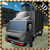 3D货运卡车模拟器 - 大型货车驾驶及停车位的模拟游戏 1.0.