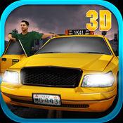 3D 疯狂的出租车司机躁狂症-真正驾驶模拟游戏 1