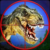 3D恐龙猎人模拟...