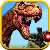 3D恐龙狩猎公园动物模拟器游戏 1.2