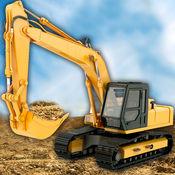 3D挖掘机模拟器 2.1