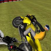 3D极限摩托车比...