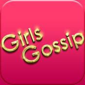 Girls Gossip〜最旬ゴシップニュースをお届け〜 1.01