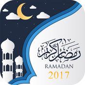 斋月日历2017 - Suhoor,Iftar Timings 1