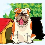 惊人的狗和小狗游戏-S为您的孩子:我的第一个难题