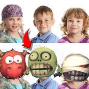 怪物面具 1.2