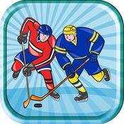 兴奋 冰球 冠军联赛 罚点球 : 多玩家表游戏的孩子们在黑暗