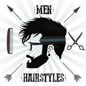 发型 男性 照片 编辑器 - 虚拟 理发 店 为 你 发型胡子 2