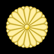 日本 - 该国历史 1