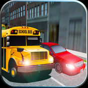 3D校车驾驶模拟...