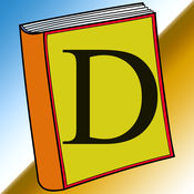 Japanese Dictionary English With Sound  2.5