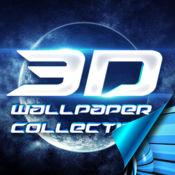 3D壁纸集 – 主屏幕装饰以惊人的背景和主题 1