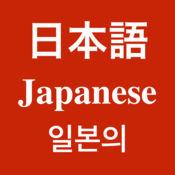 日本语发声词汇学习卡之『食物』 1.7