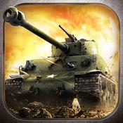 3D坦克争霸2—20...