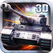 3D坦克闪电战—...
