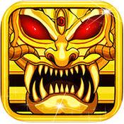 3D古墓逃亡跑酷冒险-单机游戏免费版 1