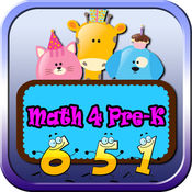 学龄前儿童数学 1.5