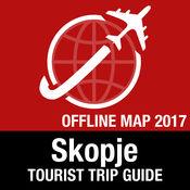 斯科普里 旅游指南+离线地图 1