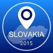 斯洛伐克离线地图+城市指南导航,旅游和运输 2.5