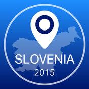 斯洛文尼亚离线地图+城市指南导航,旅游和运输 1