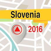 斯洛文尼亚 离线地图导航和指南 1