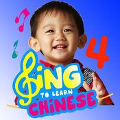 唱歌谣 学华文 4...