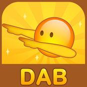 Dab Emoji - 特殊颜文字表情符号键盘输入法 1