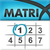 Matrix 日历