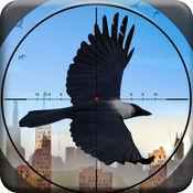 城市猎鸦:森林鸟类狙击手射击游戏免费 1.1