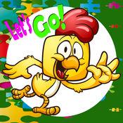 小鸡的拼图游戏和朋友 1