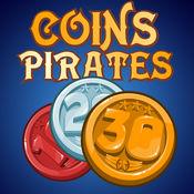 硬币海盗 1.1