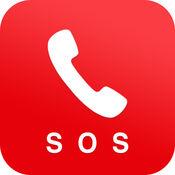 紧急呼叫 – 危险应急别慌张,SOS一键拨号来帮您 1