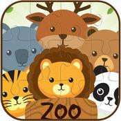拼图游戏动物园...