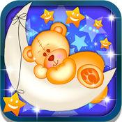 环境家庭rythms:粉红噪音将提供更好的睡眠为您的孩子 1