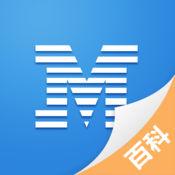 MBA智库百科-手机学经济管理必备工具 4.5.6