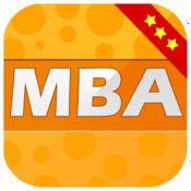 MBA联考大纲英语...