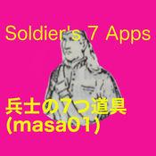 Soldier's 7 App...