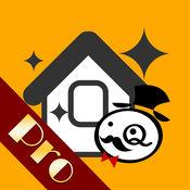 SONAS行動房務App 1.0.3