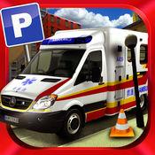 救护车驾驶考试...